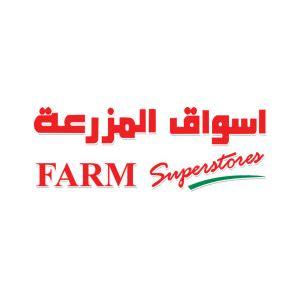 Farm Supermarket
